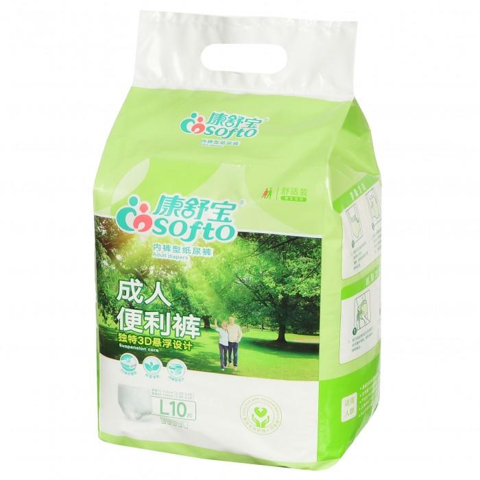 Подгузники для взрослых Cosofto Подгузники-трусики для взрослых L 10 шт.