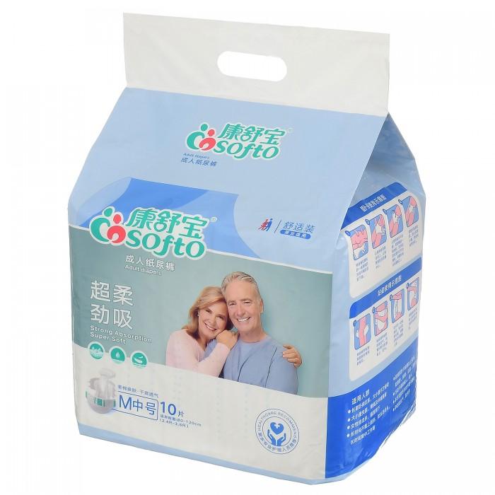 Подгузники для взрослых Cosofto Подгузники для взрослых М 10 шт.