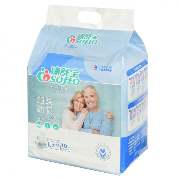 Подгузники для взрослых Cosofto Подгузники для взрослых L 10 шт.