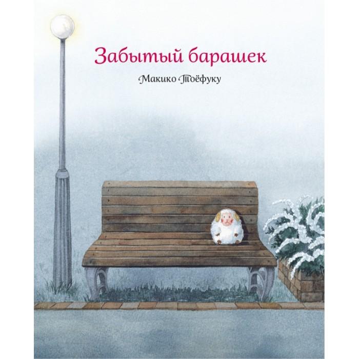 поляндрия издательство купить книги детские
