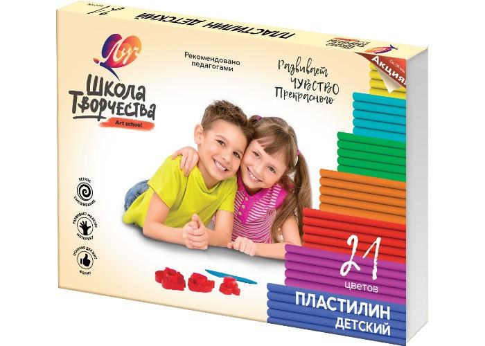 Луч Пластилин Школа творчества 21 цвет