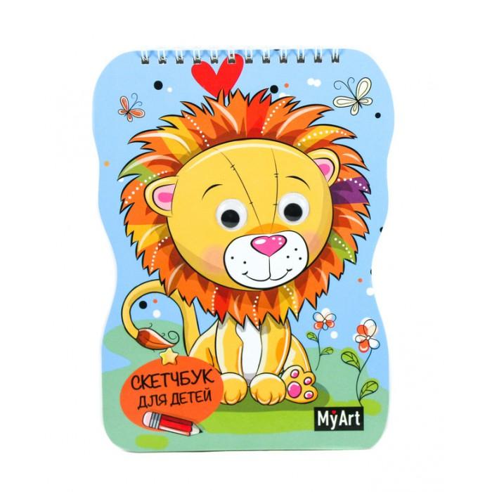 Канцелярия Проф-Пресс My Art Скетчбук на гребне с глазками Львенок на гребне волны dvd