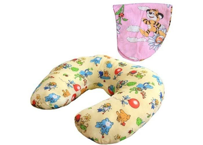 Подушки для беременных Карапуз Подушка для кормления подушка с наволочкой suspicious dog