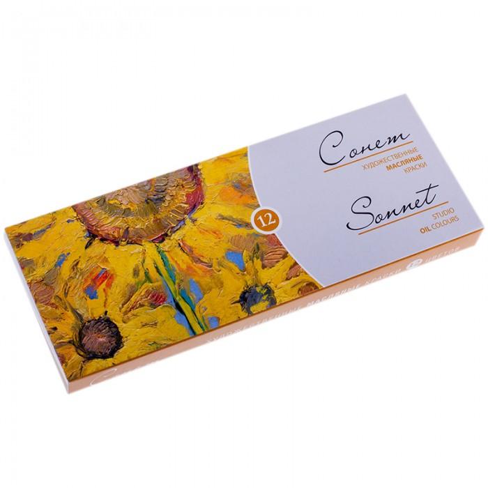 Купить ЗХК Невская палитра Краски масляные Сонет 12 цветов туба 10 мл