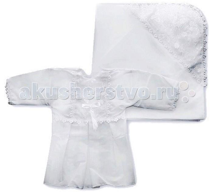 Крестильная одежда Арго Крестильный набор для мальчика
