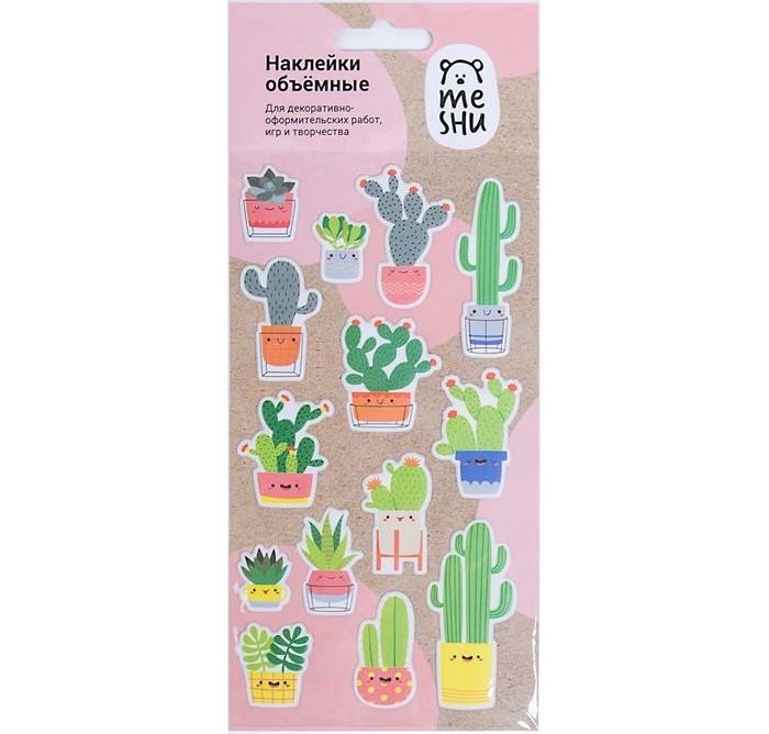 Детские наклейки Meshu Наклейки объемные Cute cactus
