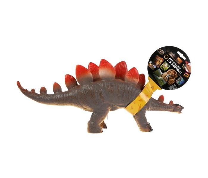 Купить Игровые фигурки, Играем вместе игрушка Стегозавр со звуком ZY624665-IC