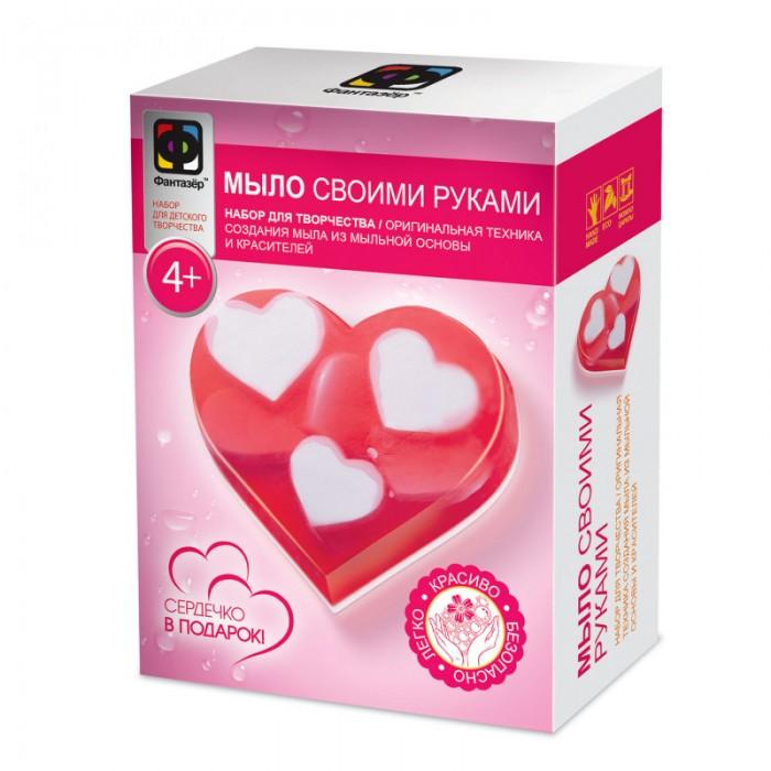 Наборы для мыловарения Фантазер Мыло своими руками Сердце