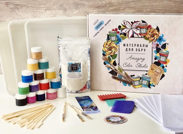Amazing Color Studio Набор Эбру Сказка 15 цветов