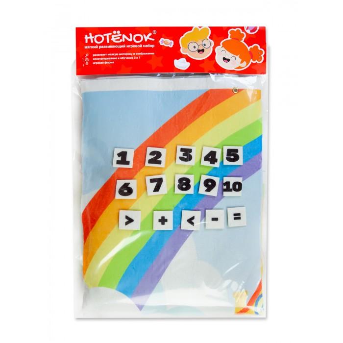 Раннее развитие Hotenok Детский мягкий развивающий игровой набор Учимся считать