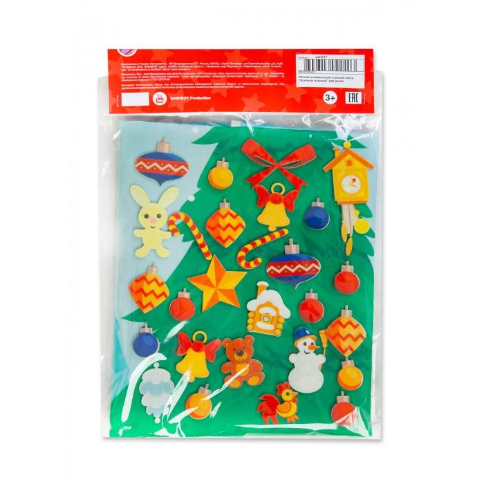 Развивающая игрушка Hotenok Мягкий игровой набор Елочные игрушки