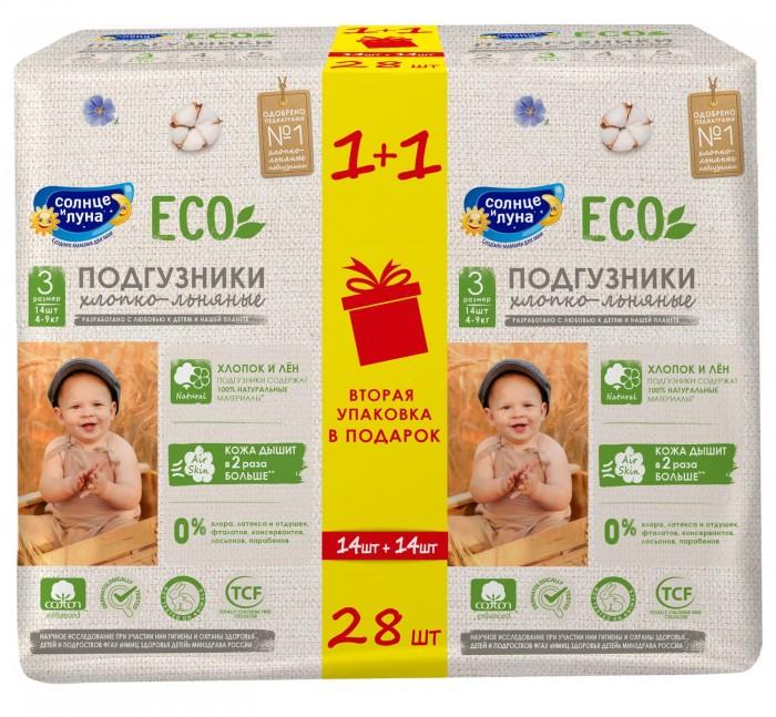 Подгузники Солнце и Луна Eсо для детей р.3 М (4-9 кг) 28 шт.