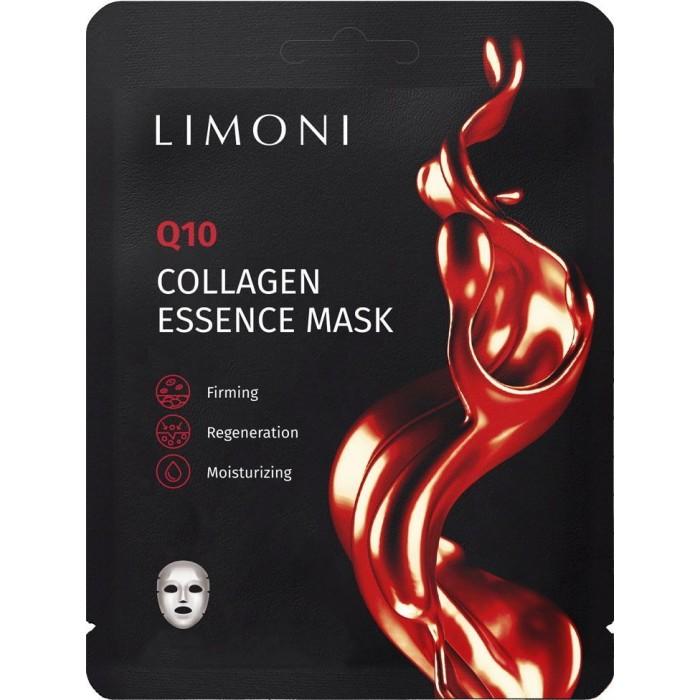 Косметика для мамы Limoni Маска антивозрастная с коэнзимом Q10 и коллагеном Q10 Collagen Essence Mask 23 г