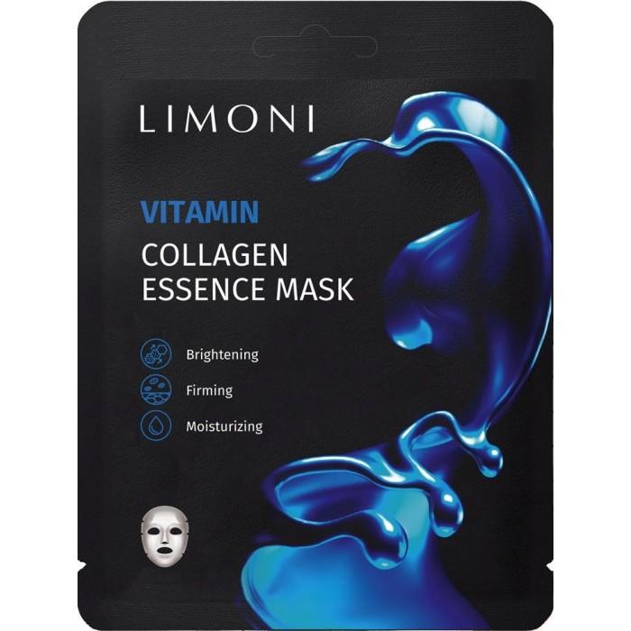 Косметика для мамы Limoni Маска для лица витаминизирующая с коллагеном Vitamin Collagen Essence Mask 23 г успокаивающая увлажняющая гидрогелевая маска для лица с коллагеном aqua collagen hydrogel mask 25г