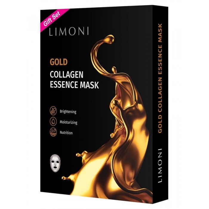 Limoni Маска восстанавливающие с коллоидным золотом и коллагеном Gold Collagen Set 6 шт.