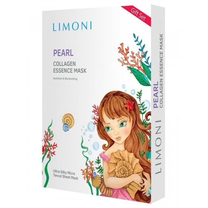 Косметика для мамы Limoni Маска лица с жемчужной пудрой и коллагеном Pearl Collagen Set 6 шт.