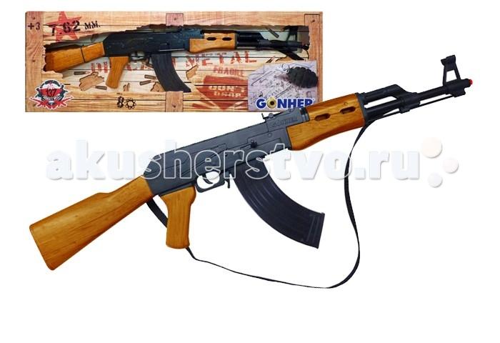 Gonher Игрушка Штурмовая винтовка 137/6Игрушка Штурмовая винтовка 137/6Gonher Штурмовая винтовка на 8 пистонов, который сделан известным испанским производителем игрушечного оружия.   Особенности: Модель изготовлена из металла наивысшего качества.  Тщательно продуманная конструкция пистолета обеспечит максимальную безопасность ребенка во время игры.  Пистоны для оружия приобретаются отдельно.  Оригинальный дизайн и высокая реалистичность обязательно понравятся вашему мальчику. Длина винтовки: 72 см<br>