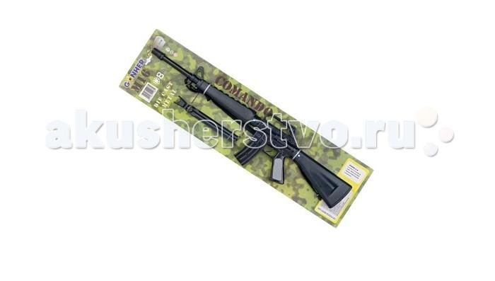 Игрушечное оружие Gonher Игрушка Штурмовая винтовка 1118/6