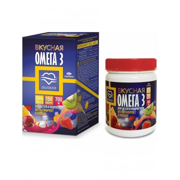 Полиен Вкусная Омега-3 20% Вишня или мультифрукт жевательные капсулы 700 мг 150 шт.