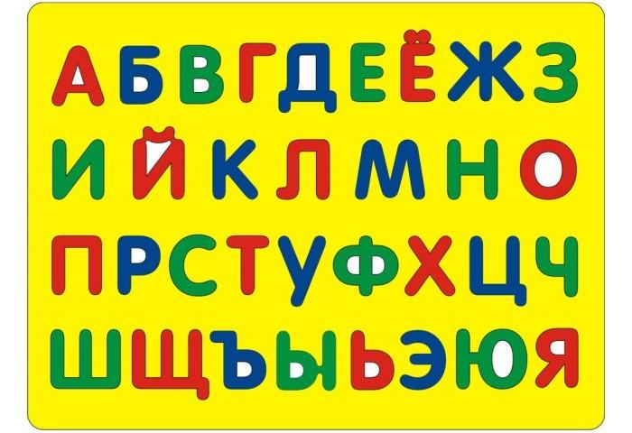 Пазлы Флексика Мозаика мягкая Алфавит развивающие игры
