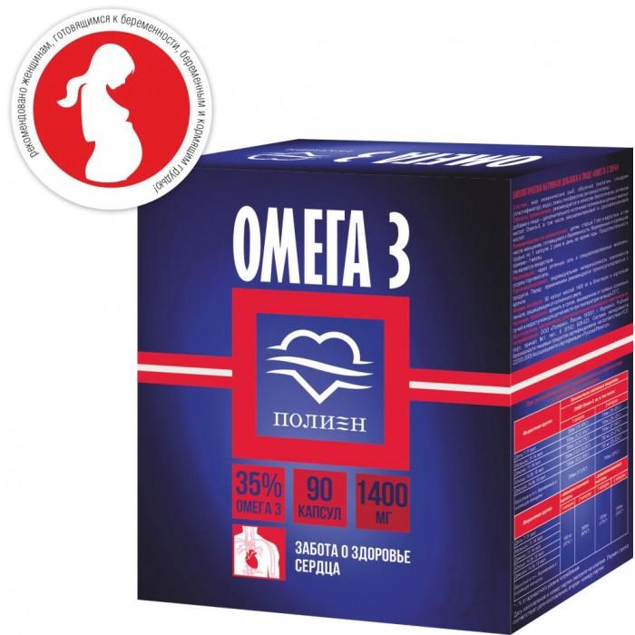 Полиен Омега-3 35% в капсулах 1400 мг 90 шт.