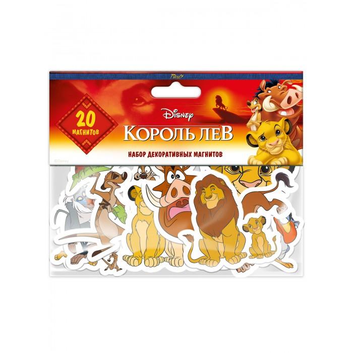 Наборы для творчества PrioritY Набор магнитов Король Лев–1 20 шт.