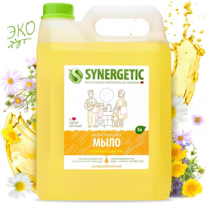 Купить Косметика для мамы, Synergetic Мыло жидкое Полевые цветы 5 л