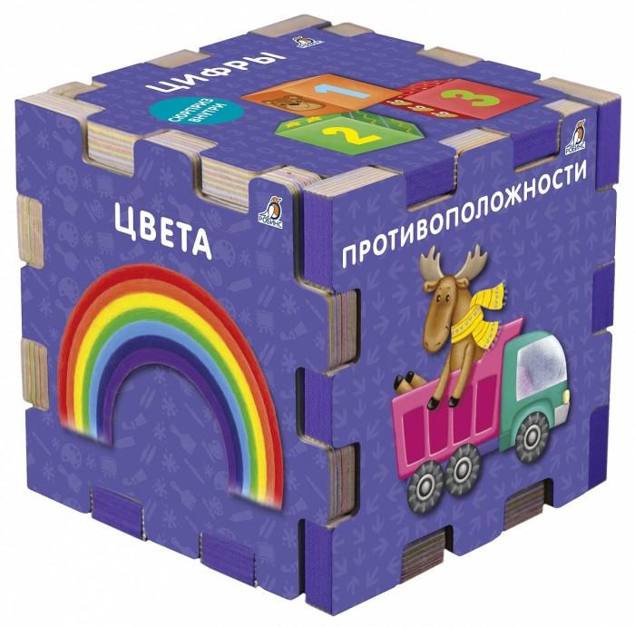 Робинс Книжный кубик Развивающий