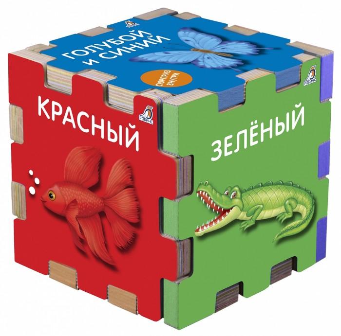 Книжки-игрушки Робинс Книжный кубик Цвета недорого