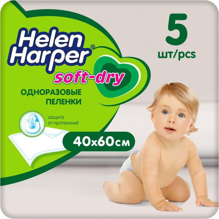 Одноразовые пеленки Helen Harper Детские впитывающие пеленки Soft&Dry 40х60 5 шт. пеленки helen harper детские впитывающие 60х90 10 шт