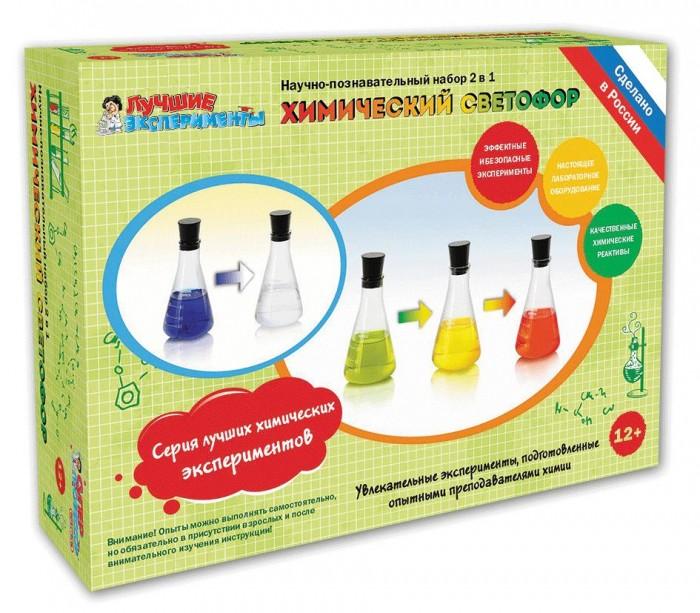 Qiddycome Супер профессор серия лучших химических экспериментов Химический светофор