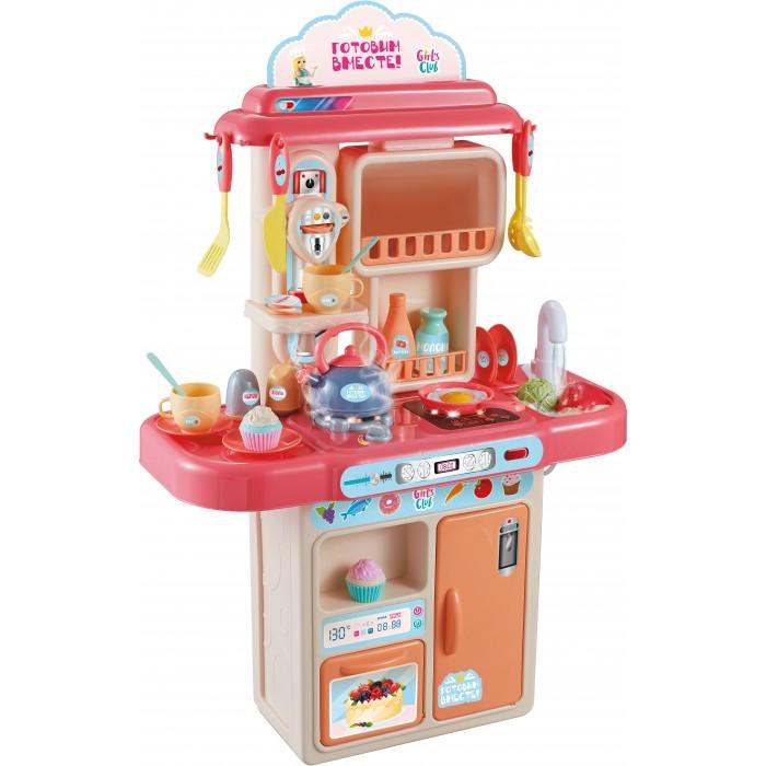 Купить Ролевые игры, Girls Club Набор Кухня IT106408