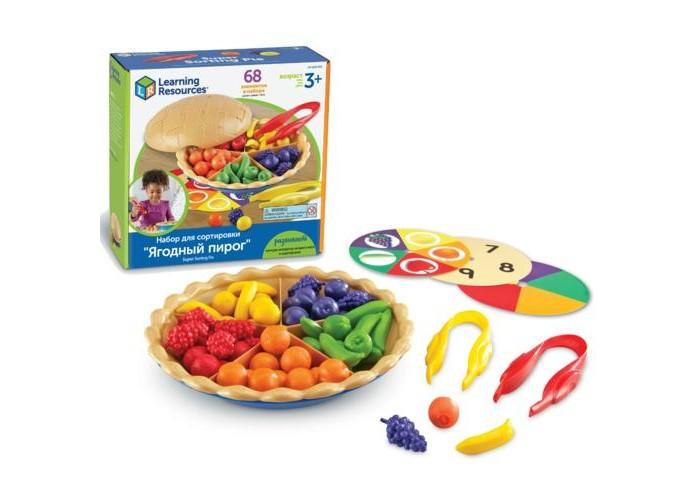 Развивающие игрушки Learning Resources Набор для сортировки Ягодный пирог