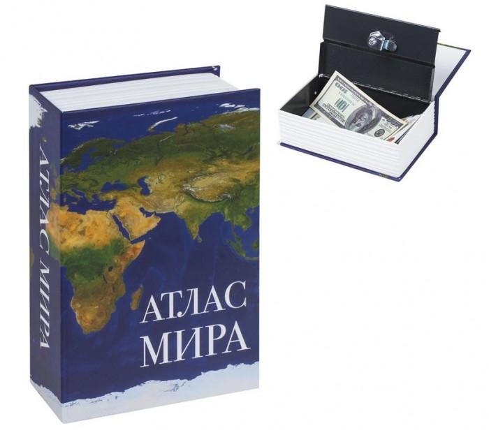 Сейфы Brauberg Сейф-книга Атлас мира 55х115х180 мм