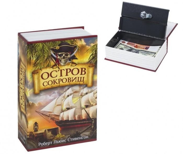 книга сейф с ключом купить недорого