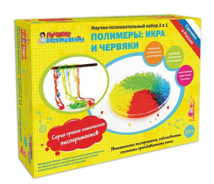 Купить Наборы для опытов и экспериментов, Qiddycome Супер профессор серия лучших химических экспериментов Полимеры: икра и червяки