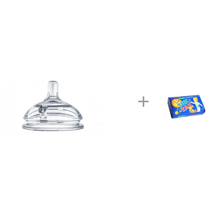 Соска Comotomo силиконовая Natural Nipple Packs 3-6 мес. 2 шт. и мыло Тик-так 150 г Свобода 1035947