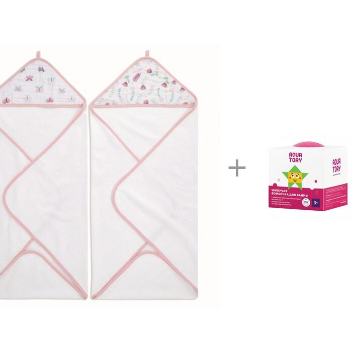 Полотенца AdenAnais полотенца с уголком Floral fauna 76x76 см 2 шт. и шипучая бомбочка для ванны Бабл-Гам Аquatory