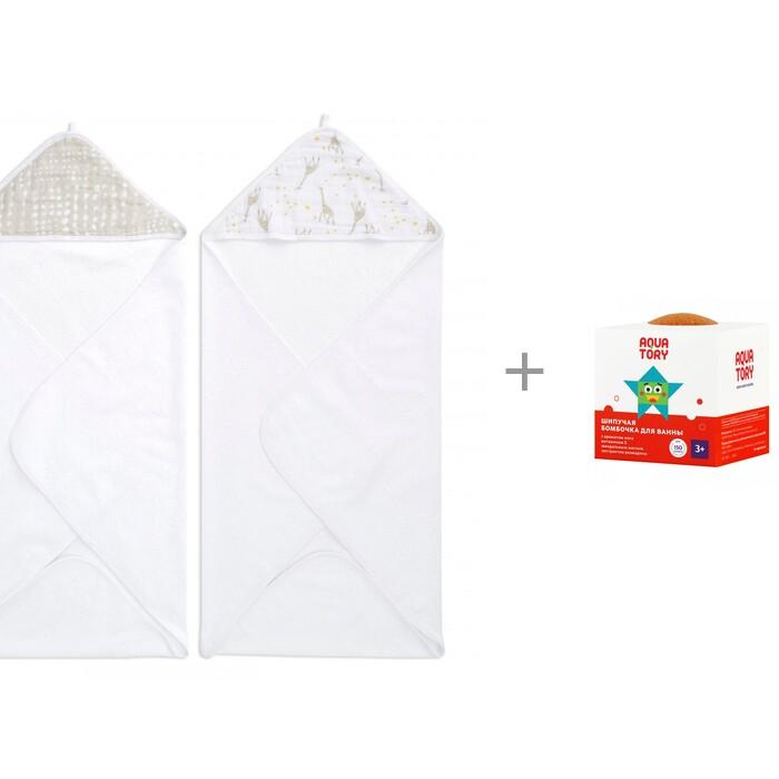 Полотенца AdenAnais полотенца с уголком Starry star 76x76 см 2 шт. и шипучая бомбочка для ванны с ароматом Кола