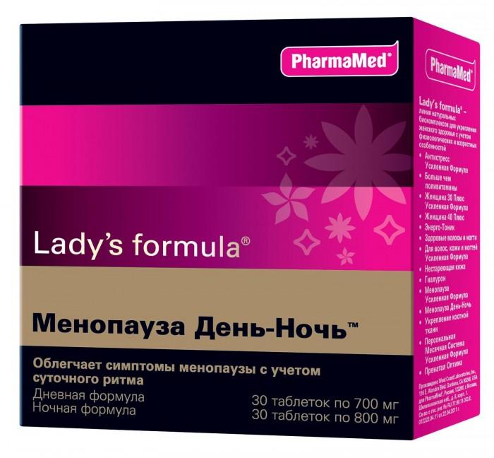 Картинка для Lady's Formula Таблетки Менопауза день-ночь 30+30 шт.