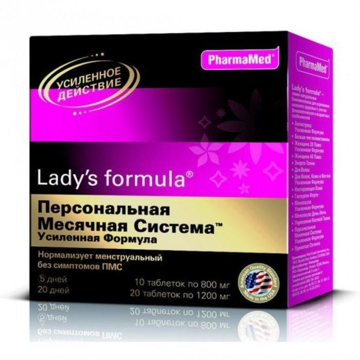 Lady\'s Formula Таблетки Персональная месячная система усиленная формула 30 шт.