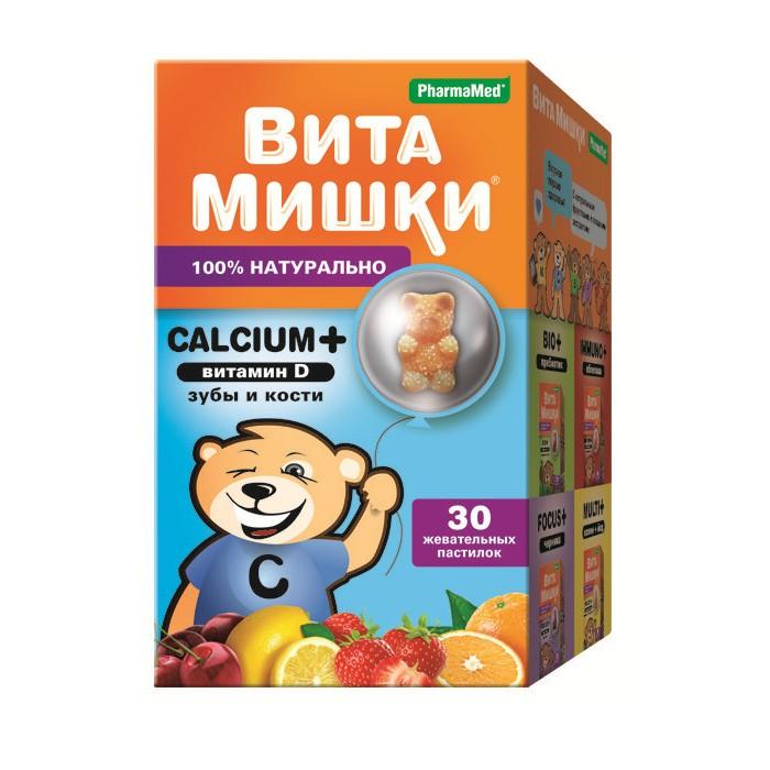 Витамишки Жевательные пастилки Calcium+ 30 шт.