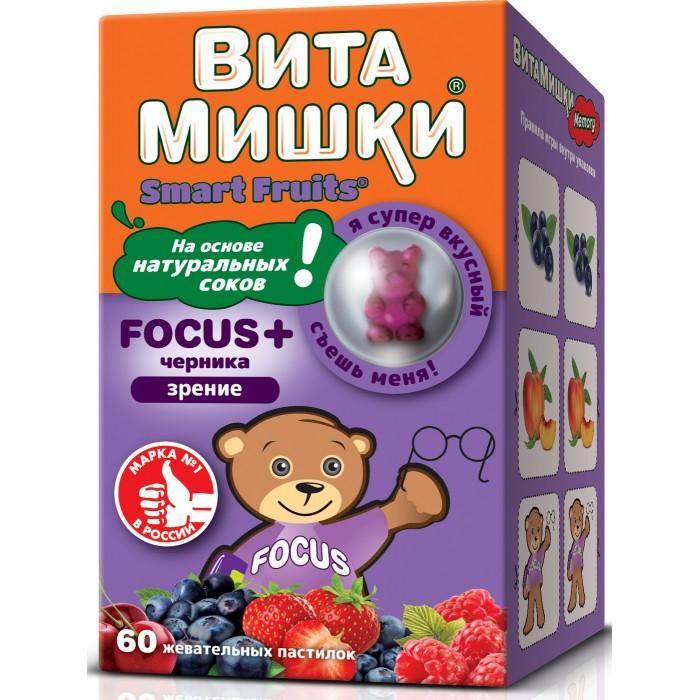 Витамишки Жевательные пастилки Focus+ 60 шт.