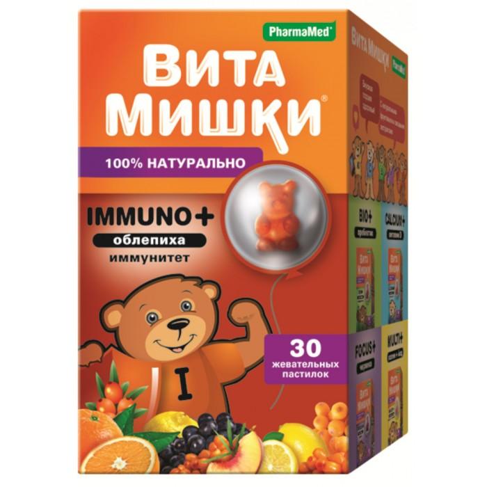 Витамишки Жевательные пастилки Immuno+ 30 шт.