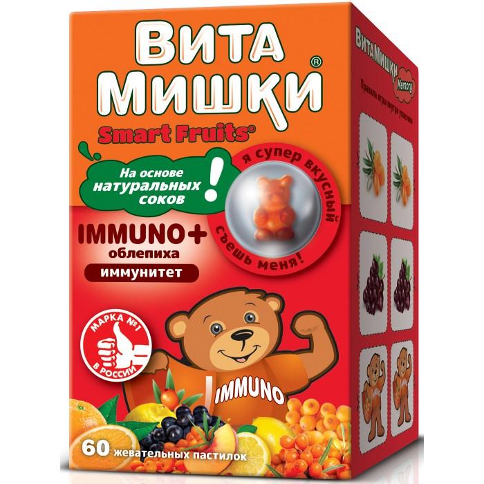 Витамишки Жевательные пастилки Immuno+ 60 шт.