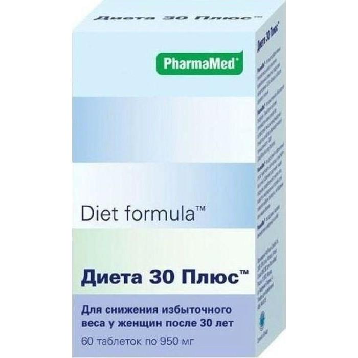 Картинка для Diet formula Таблетки Диета 30 плюс 60 шт.