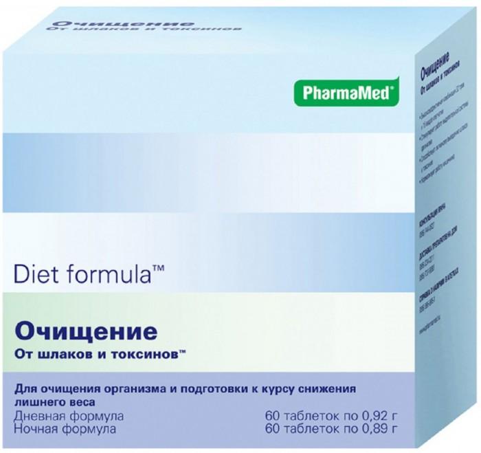 Diet formula Таблетки Очищение от шлаков и токсинов дневная и ночная формула N60
