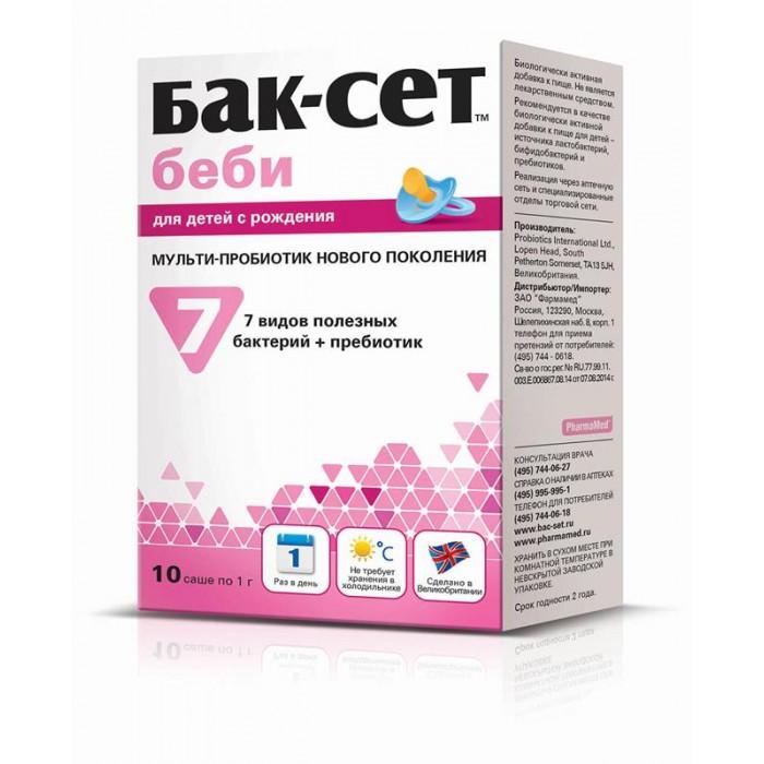 Бак-сет Бэби Мульти-Пробиотик пакеты 1 г N10