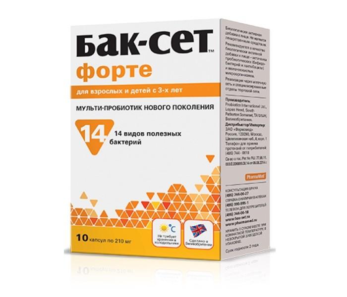 Витамины, минералы и БАДы Бак-сет Форте Мульти-Пробиотик капсулы N10 бак сет бэби саше 10 фармамед ооо