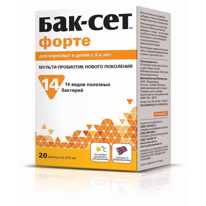 Бак-сет Форте Мульти-Пробиотик капсулы N20